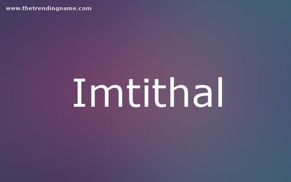 Baby Name Poster For Imtithal