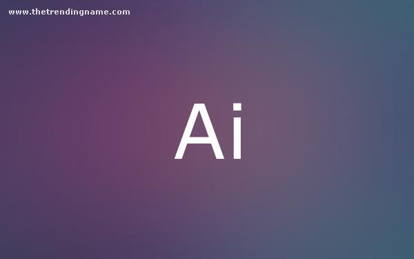 Baby Name Poster For Ai