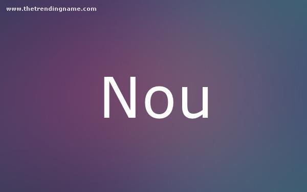 Baby Name Poster For Nou