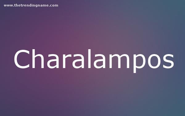 Baby Name Poster For Charalampos